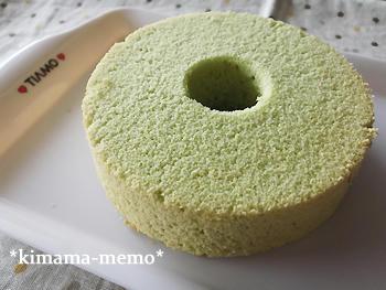 青汁ケーキ。