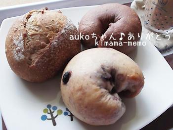 aukoちゃん♪
