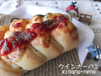 ウインナーパン。