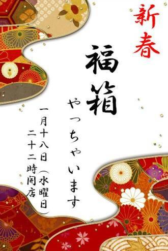 yoshieちゃんShop!!