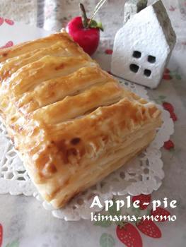 簡単アップルパイ。