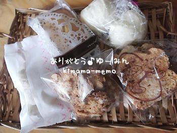 ゆーみんのお菓子。