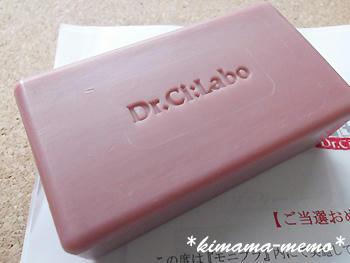 薬用デオドラント石鹸。