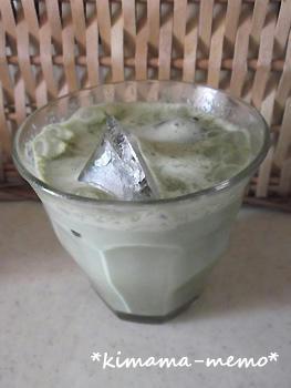 桑の葉茶。
