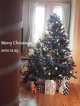 メリークリスマス。