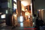 20110808_024039.jpg
