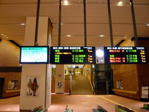 JR旭川駅・東改札口