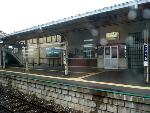 豊富駅駅舎