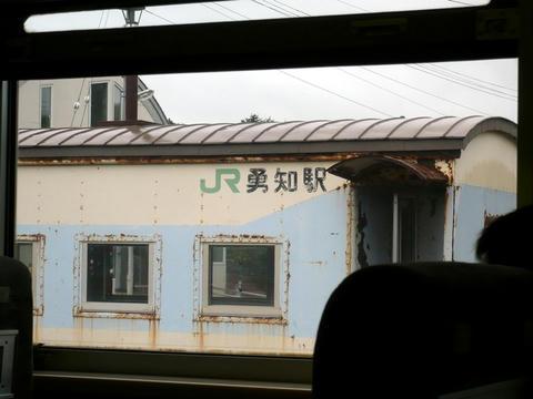 勇知駅駅舎