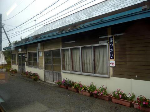 抜海駅駅舎