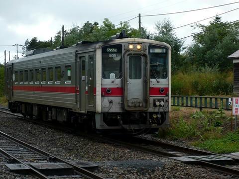 兜沼駅に入線するキハ54 509