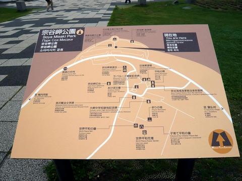 宗谷岬公園案内図