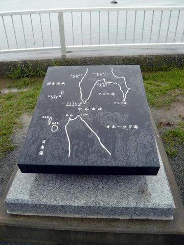 宗谷海峡位置関係図