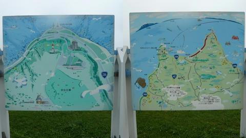 宗谷岬公園・稚内周辺案内看板(合成画像)