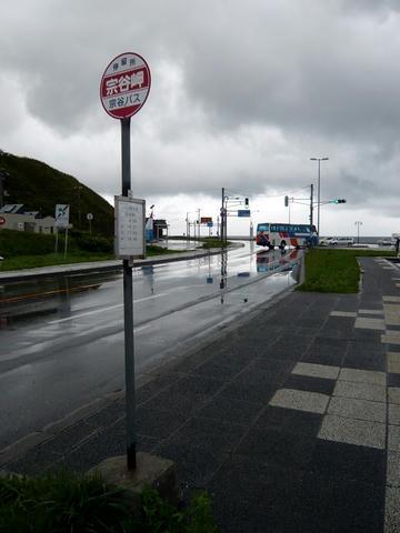 宗谷岬バス停