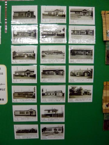 南稚内駅駅舎内の天北線駅舎写真