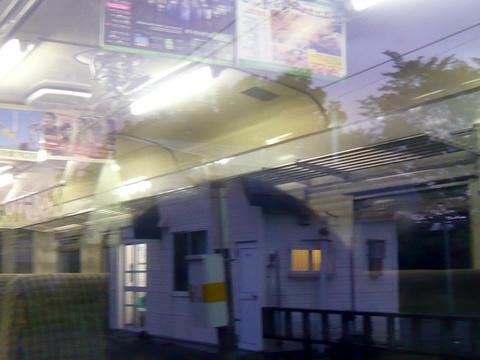 兜沼駅駅舎