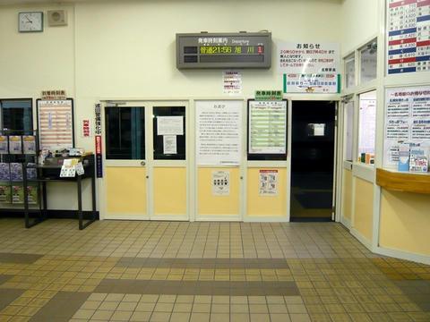 名寄駅改札と発車標