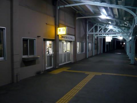 名寄駅改札口