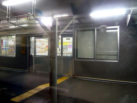 永山駅駅舎