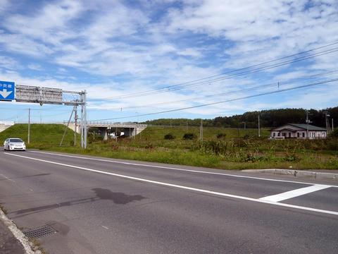 空港千代ヶ岡道路