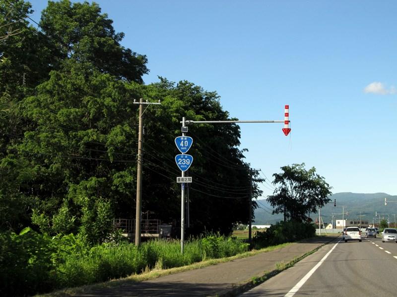 道北ドライブ2015(その1:旭川→美深北IC)道北ドライブ2015(その1:旭川→美深北IC)
