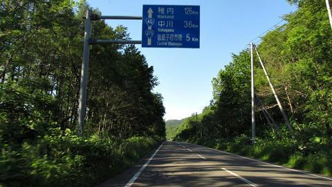 国道40号の青看@中川郡音威子府村咲来