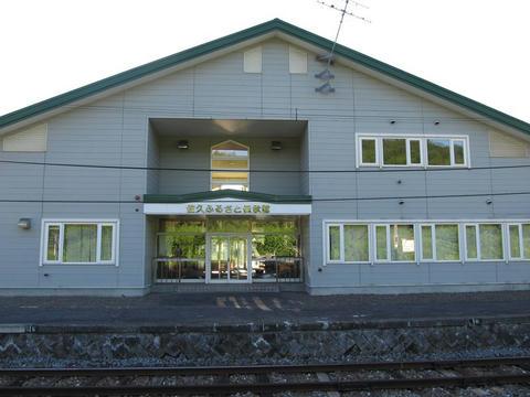 ホームから見たJR佐久駅駅舎