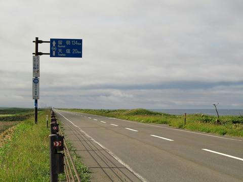 道道106号稚内天塩線