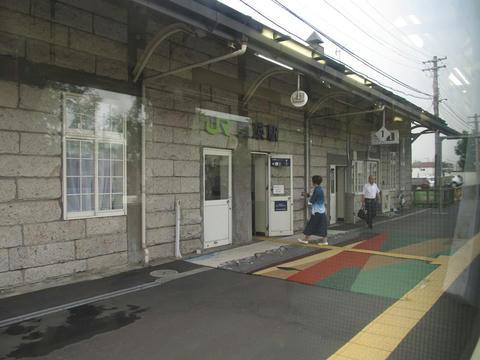 JR美瑛駅舎