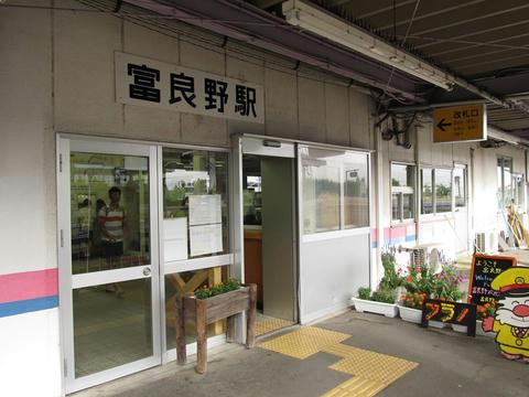 富良野駅改札口