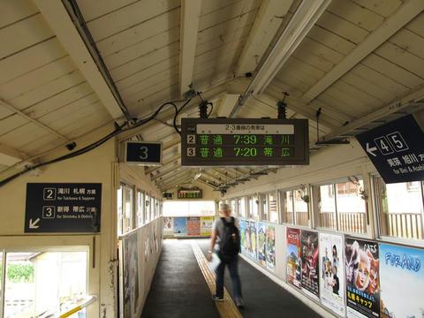 跨線橋@富良野駅