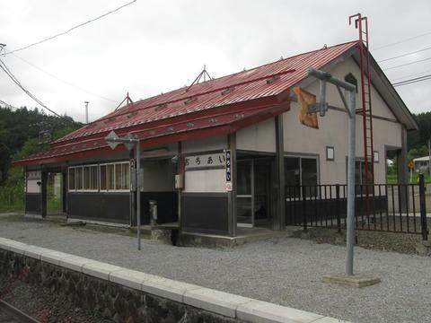 JR落合駅舎