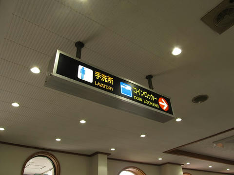 案内サイン@新得駅