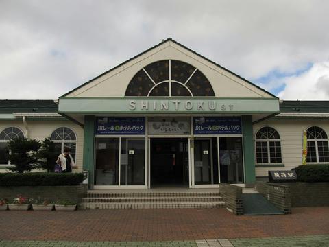 JR新得駅舎