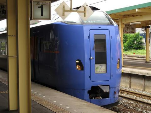 キハ261系ST-1202編成@新得駅