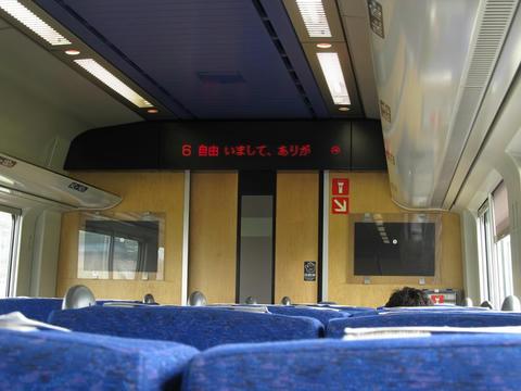 キハ261車内
