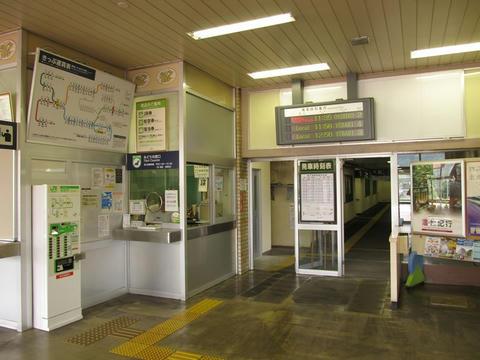 新夕張駅改札口・みどりの窓口・券売機