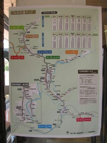 新夕張駅公共交通地図