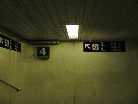 新夕張駅3・4番線案内