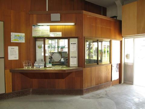 清水沢駅みどりの窓口