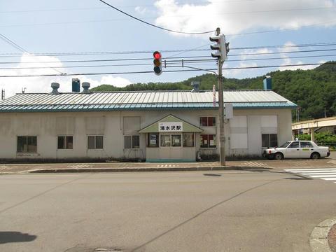 清水沢駅駅舎正面