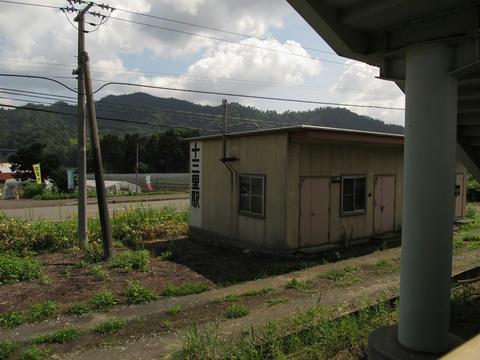 十三里駅駅施設