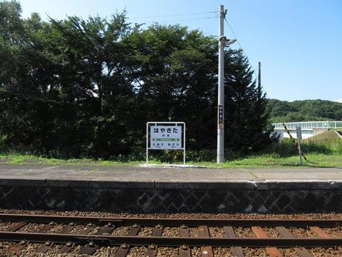 室蘭本線沿線@安平駅~早来駅