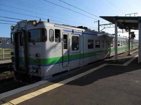 キハ40 1767@鷲別駅