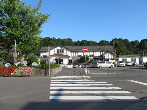 登別駅駅舎