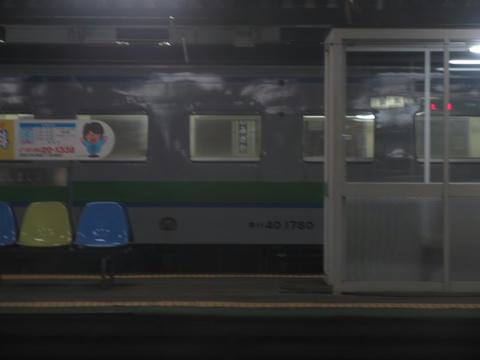 キハ40 1780@岩見沢駅