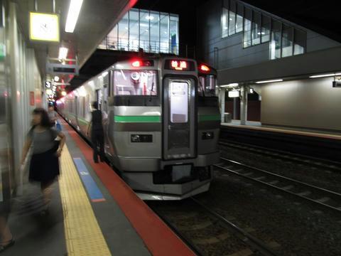 733系B-102編成@白石駅