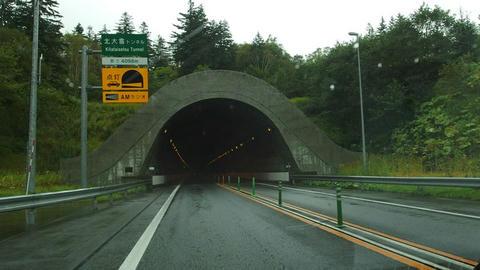 北大雪トンネル旭川方坑口