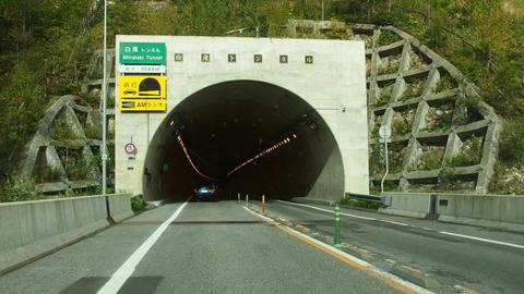 白滝トンネル旭川方坑口